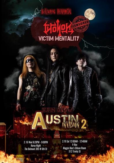 vm-poster